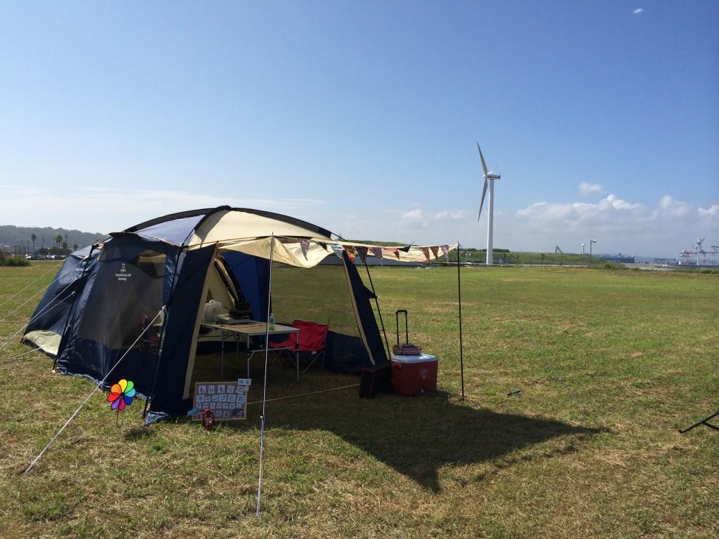 テント設営完了