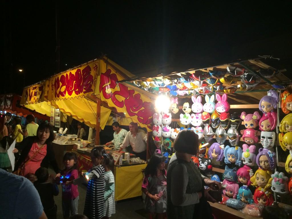 藤枝 花倉の祭り