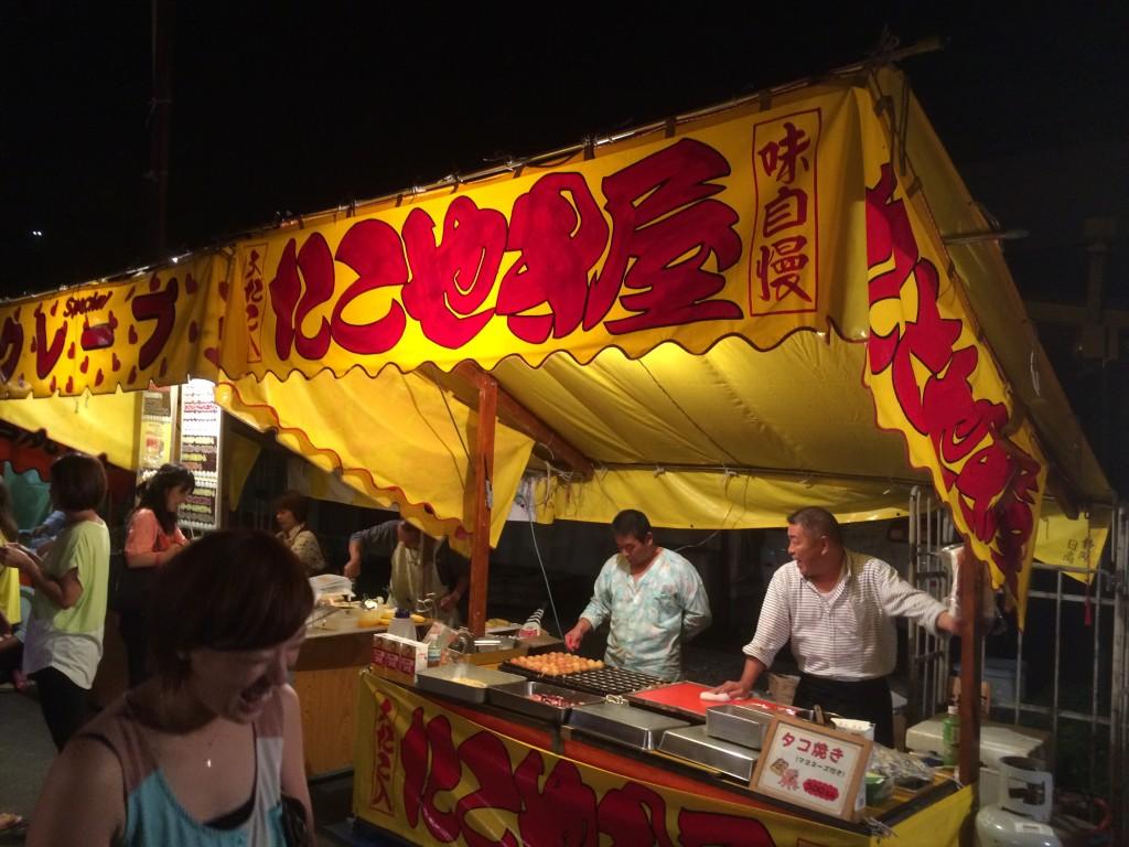 藤枝 葉梨 花倉の祭り