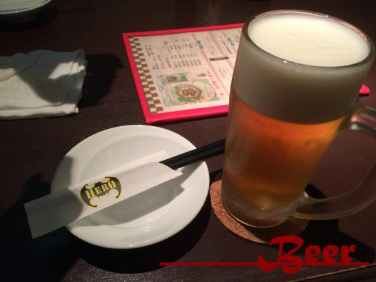 藤枝の居酒屋HERO