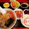 藤枝で美味しい餃子とラーメンが食べれる中華料理屋「香蘭」!