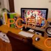 パソコン晒し!iMac周りをUSBハブポートで便利にしてみた!