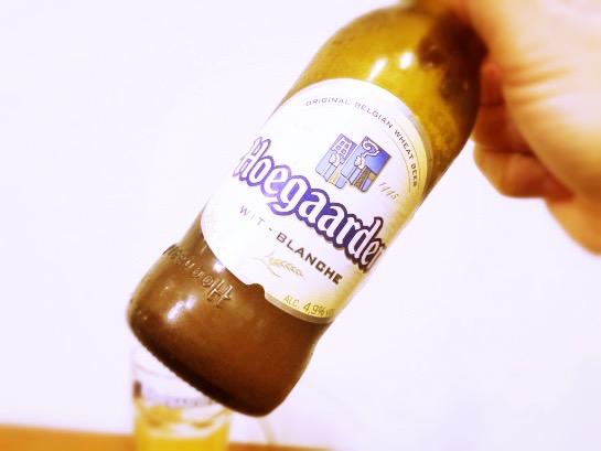 フューガルデン飲み方、注ぎ方