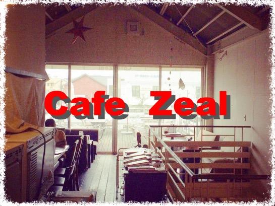 café zeal