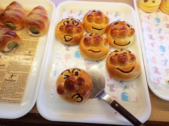 焼津 ピーターパン
