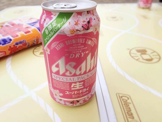 藤枝市金比羅山 桜まつり
