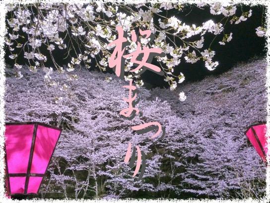 藤枝市の桜の名所!金比羅山の桜まつりに行ってきた。