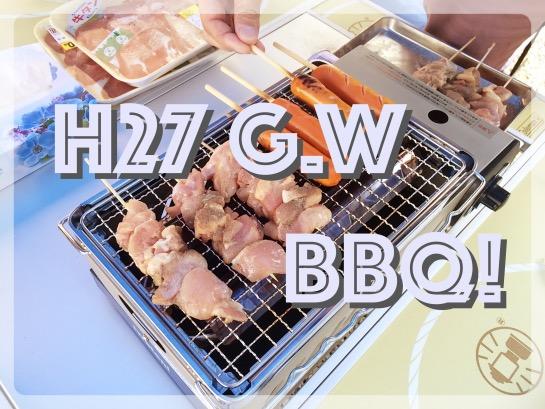 H27 G.W BBQ