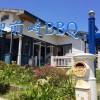 夏だ!御前崎市のかっこいいサーファーズハウスでBBQだ!!