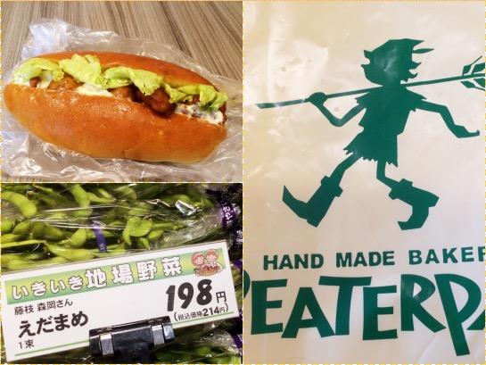 藤枝市に人気のパン屋「ピーターパン 富士屋五十海(いかるみ)店」オープン!