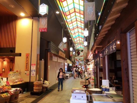 こんなもんじゃ京都