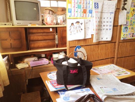 島田ホームラン堂かき氷
