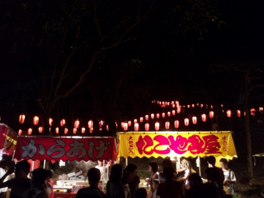 青山八幡宮の祭