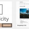 WordPressテーマをSimplicityに変更したきっかけと感想!