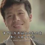 タイのCM、青年の良い事を繰り返す生活が感動します。