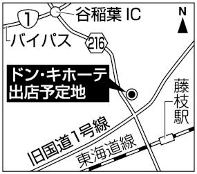 20151024M8_map