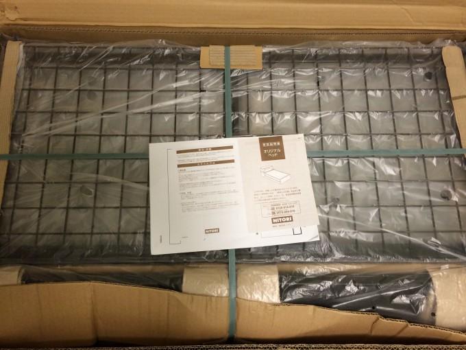 ニトリのパイプベッドで、お部屋を有効的にすっきりと使おう!|