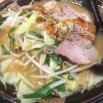 ラーメン横綱刈谷オアシス店メニューの野菜ラーメンうまし!