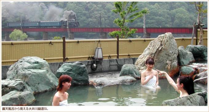 SLの見える川根温泉